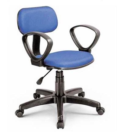 Ghế văn phòng 190 GX01A
